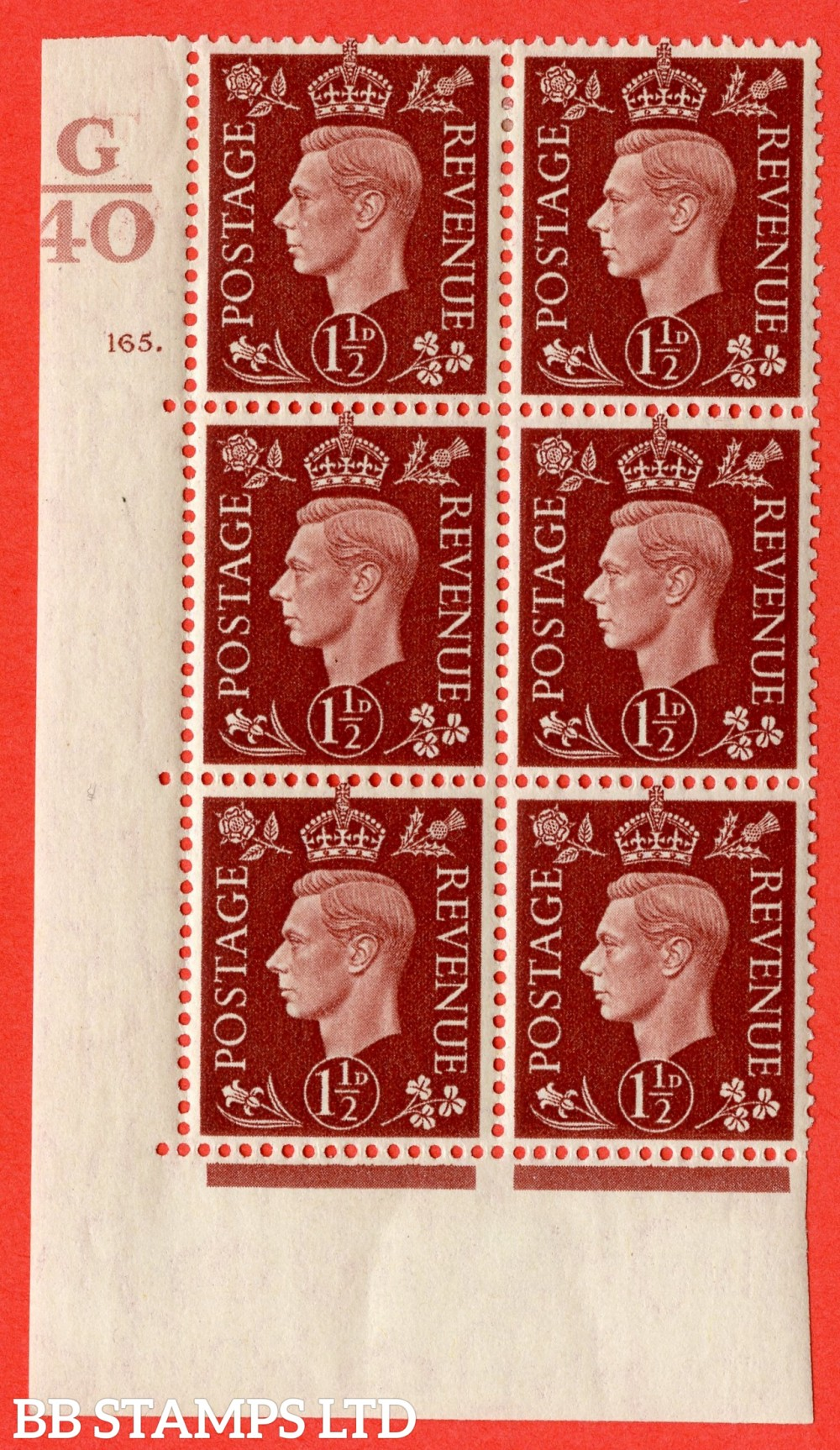 """SG. 464. Q7. 1½d Red-Brown. A fine lightly mounted mint  """" Control G40 cylinder 165 dot """" block of 6 with perf type 5 E/I."""