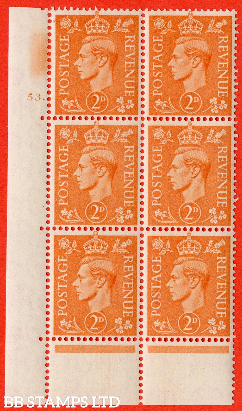 """SG. 488. Q11. 2d Pale Orange. A superb UNMOUNTED MINT """" No Control cylinder 53 dot """" control block of 6 with perf type 6B E/P."""