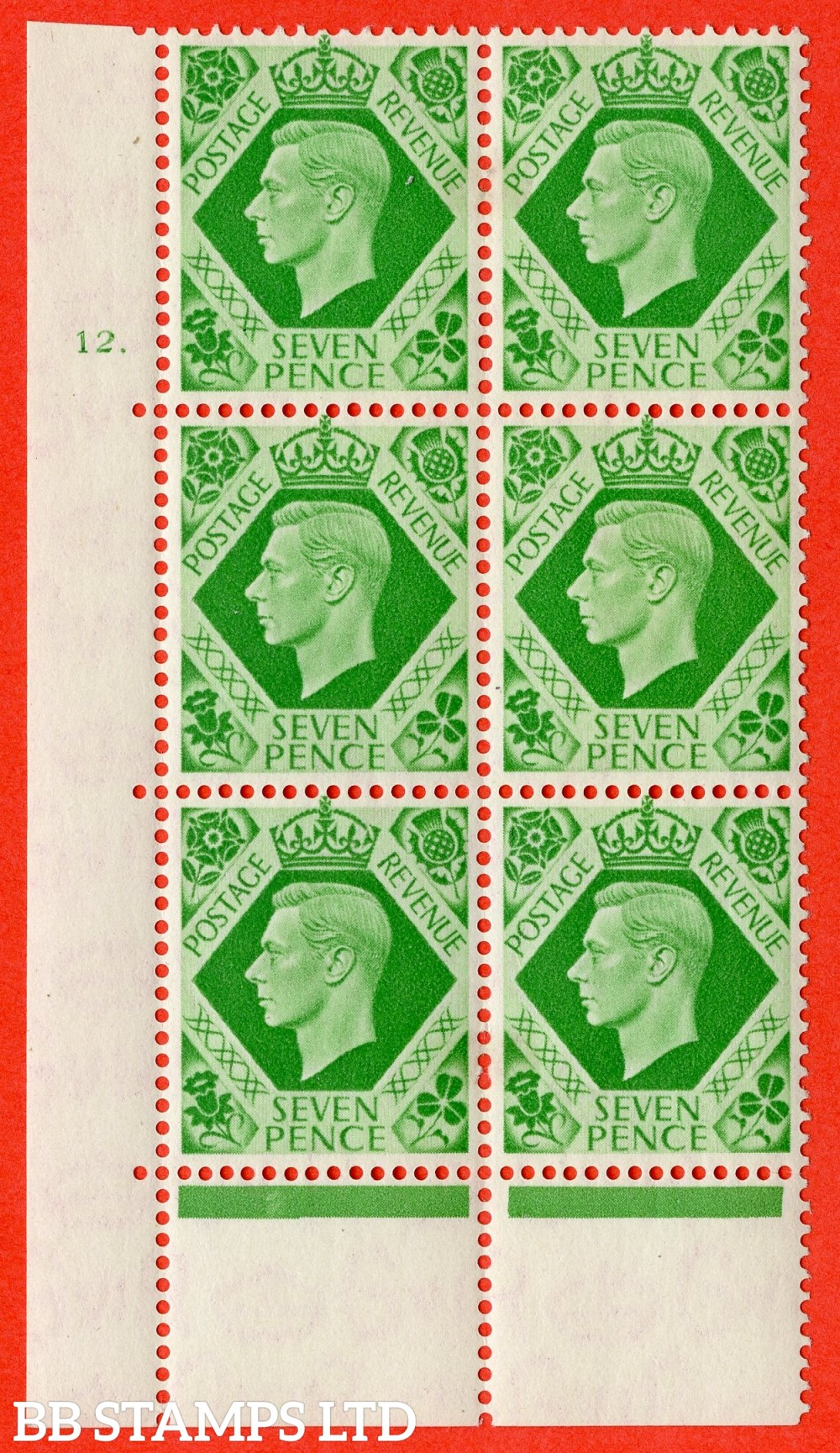 """SG. 471. Q23. 7d Emerald-Green. A fine lightly mounted mint """" No Control cylinder 12 dot """" control block of 6 with perf type 6B E/P."""
