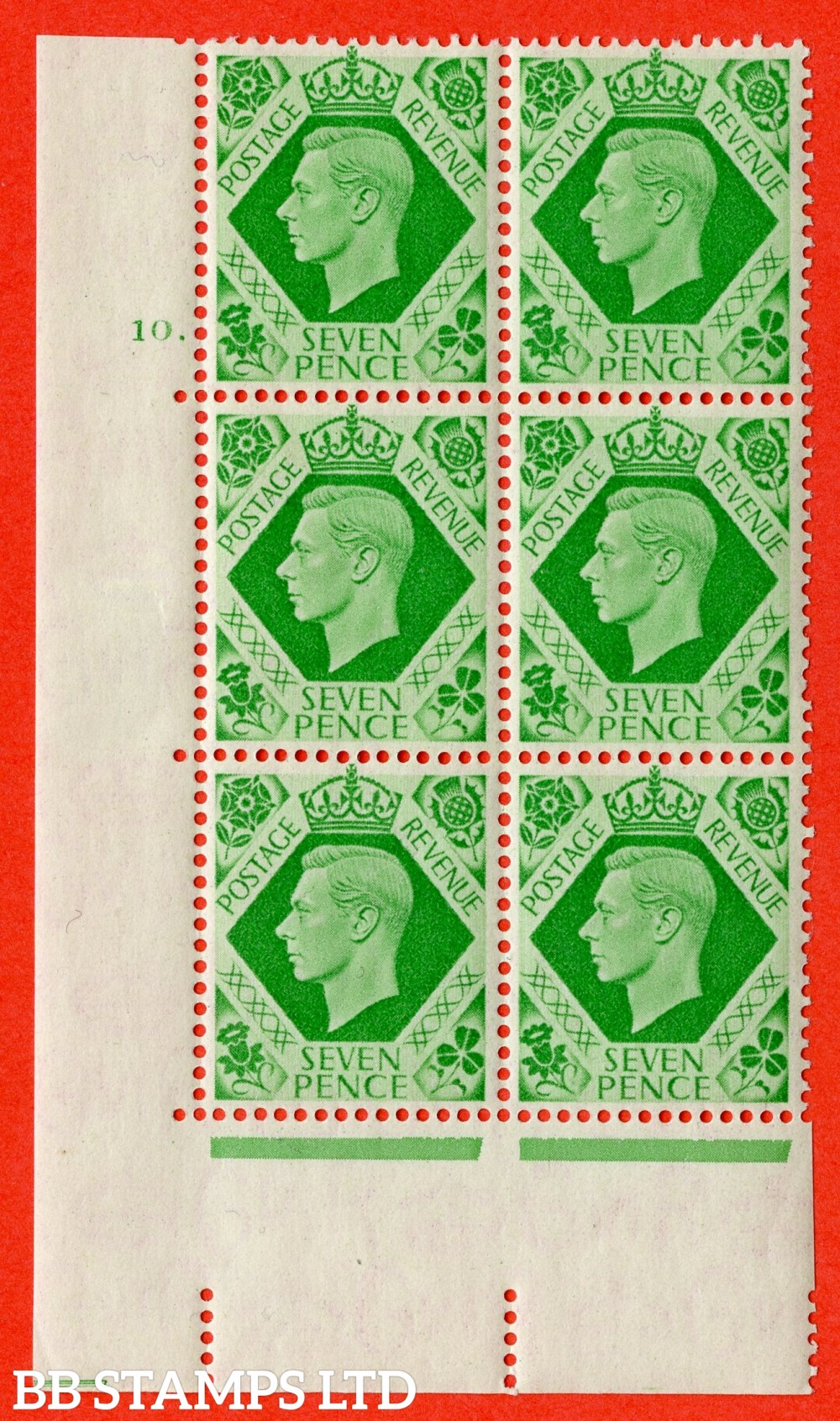 """SG. 471. Q23. 7d Emerald-Green. A fine lightly mounted mint """" No Control. Cylinder 10 dot """" control block of 6 with perf type 5 E/I."""