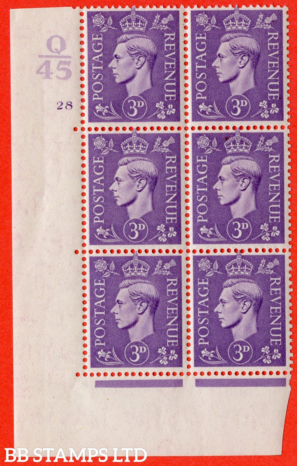 """SG. 490. Q17. 3d pale violet. A superb UNMOUNTED MINT. """" Control Q45 cylinder 28 no dot """" control block of 6 with perf type 5 E/I."""