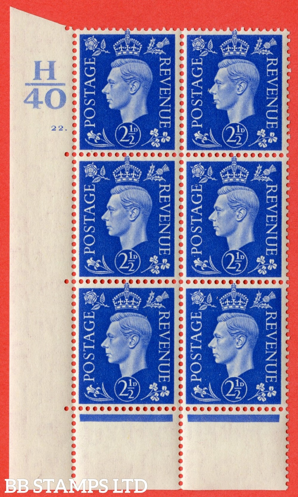 "SG. 466. Q13. 2½d Ultramarine. A superb UNMOUNTED MINT "" Control H40 cylinder 22 dot "" control block of 6 with perf type 6B E/P"