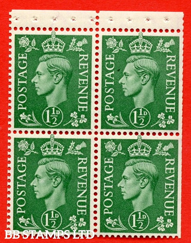 """SG. 505c. QB27. 1½d pale green. A superb UNMOUNTED MINT complete booklet pane. Perf type """" P """". Trimmed Perfs."""