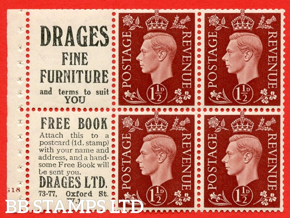 """QB23 Perf Type B4(E) (8) 1½d Red-Brown x 6 Pane, UNMOUNTED MINT. Cylinder Pane G18 No dot ( SG. 464b ) Perf type B4(E). """"Drages. Terms to suit you / Drages Ltd"""". Trimmed Perfs."""