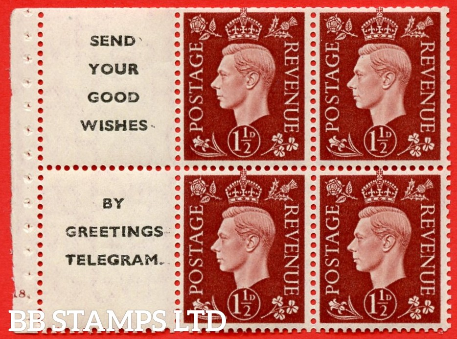 """QB23 Perf Type B4A(I) (11) 1½d Red-Brown x 6 Pane, UNMOUNTED MINT. Cylinder Pane G18 dot ( SG. 464b ) Perf type B4A(I). """" Send your good wishes / by Greetings telegram """". Trimmed Perfs."""