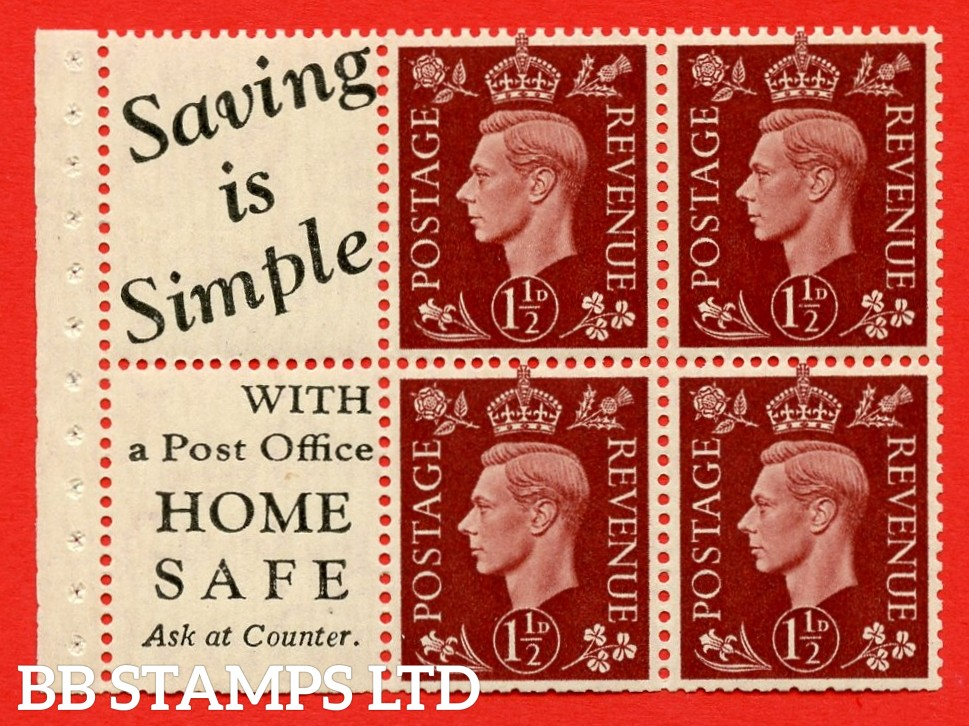 """QB23 Perf Type I (10) 1½d Red-Brown x 6 Pane, MOUNTED MINT. ( SG. 464b ) Perf type I. """" Saving is Simple / (""""is"""" 4.5mm. High) Home Safe """". Trimmed Perfs."""