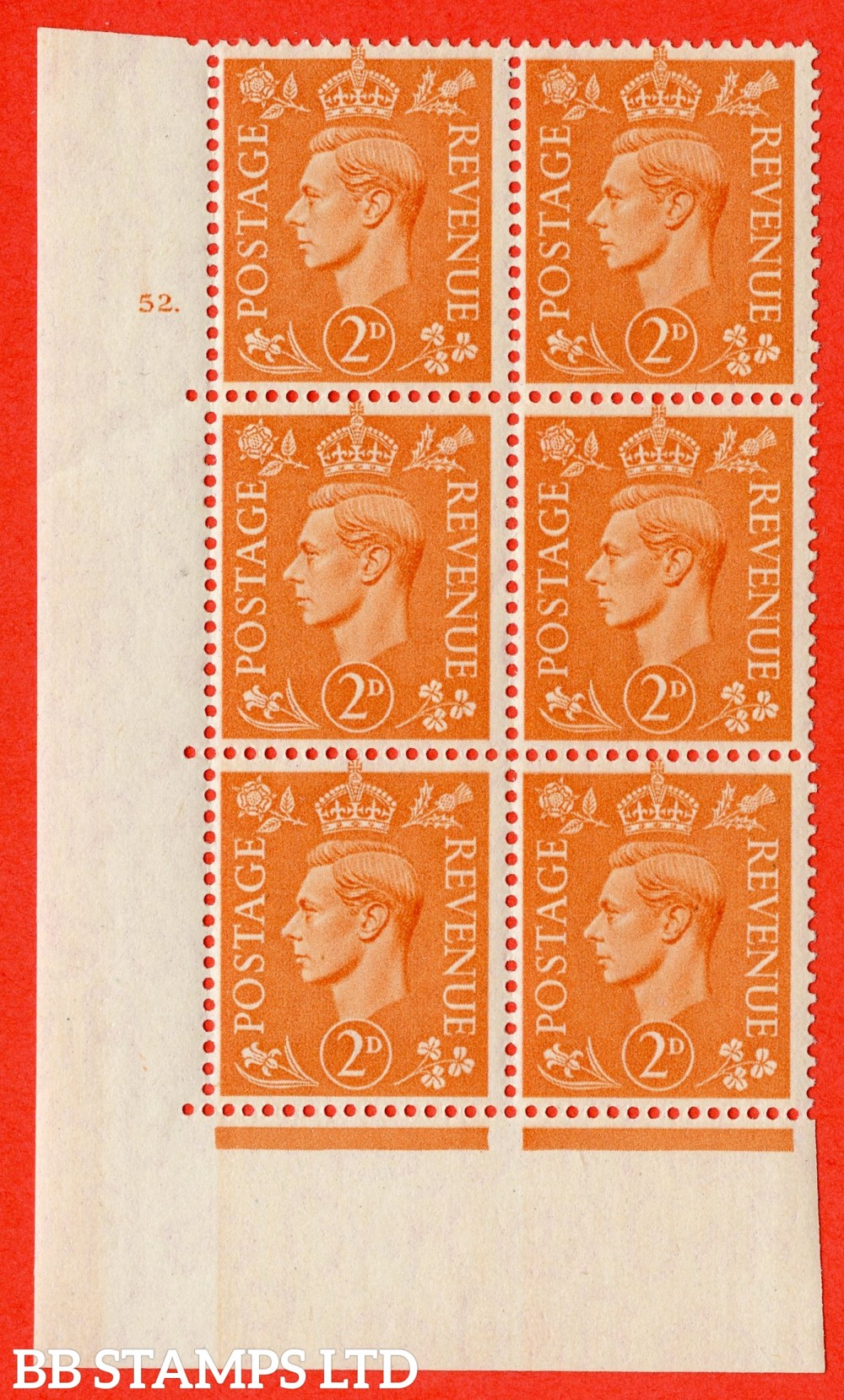 """SG. 488. Q11. 2d Pale Orange. A superb UNMOUNTED MINT """" No Control cylinder 52 no dot """" control block of 6 with perf type 5 E/I."""