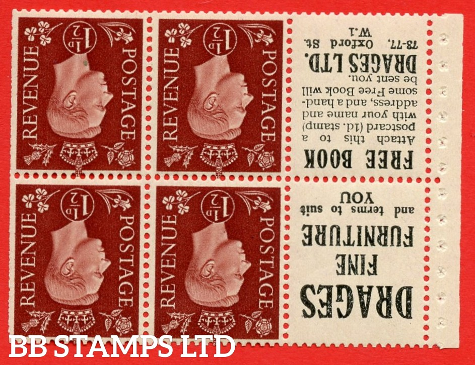 """QB23a Perf Type E (8) 1½d Red-Brown x 6 Pane, MOUNTED MINT. Watermark Inverted ( SG. 464bw ) Perf type E. """"Drages. Terms to suit you / Drages Ltd"""". Trimmed Perfs."""