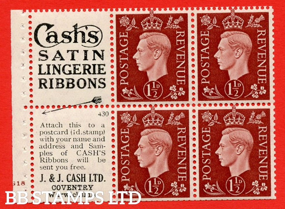 """QB23 Perf Type B4(E) (3) No. 430  1½d Red-Brown x 6 Pane, UNMOUNTED MINT.Cylinder Pane G18 no dot ( SG. 464b ) Perf type B4(E). """"Cash's satin lingerie ribbons / Coventry, Warwickshire"""" at foot. Trimmed Perfs."""