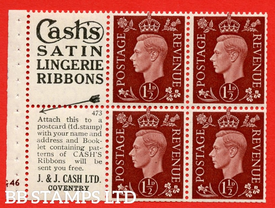 """QB23 Perf Type B3(I) (5) No. 473 1½d Red-Brown x 6 Pane, MOUNTED MINT.Cylinder Pane G46 no dot ( SG. 464b ) Perf type B3(I). """"Cash's satin lingerie ribbons / Booklet Containing patterns"""" . Trimmed Perfs"""