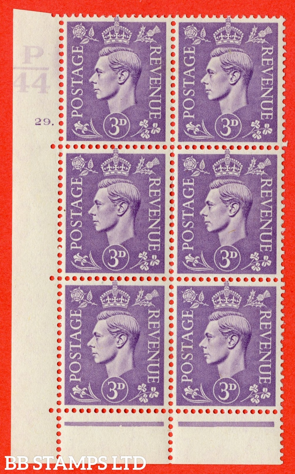 """SG. 490. Q17. 3d pale violet. A superb UNMOUNTED MINT. """" Control P44 cylinder 29 dot """" control block of 6 with perf type 6B E/P."""