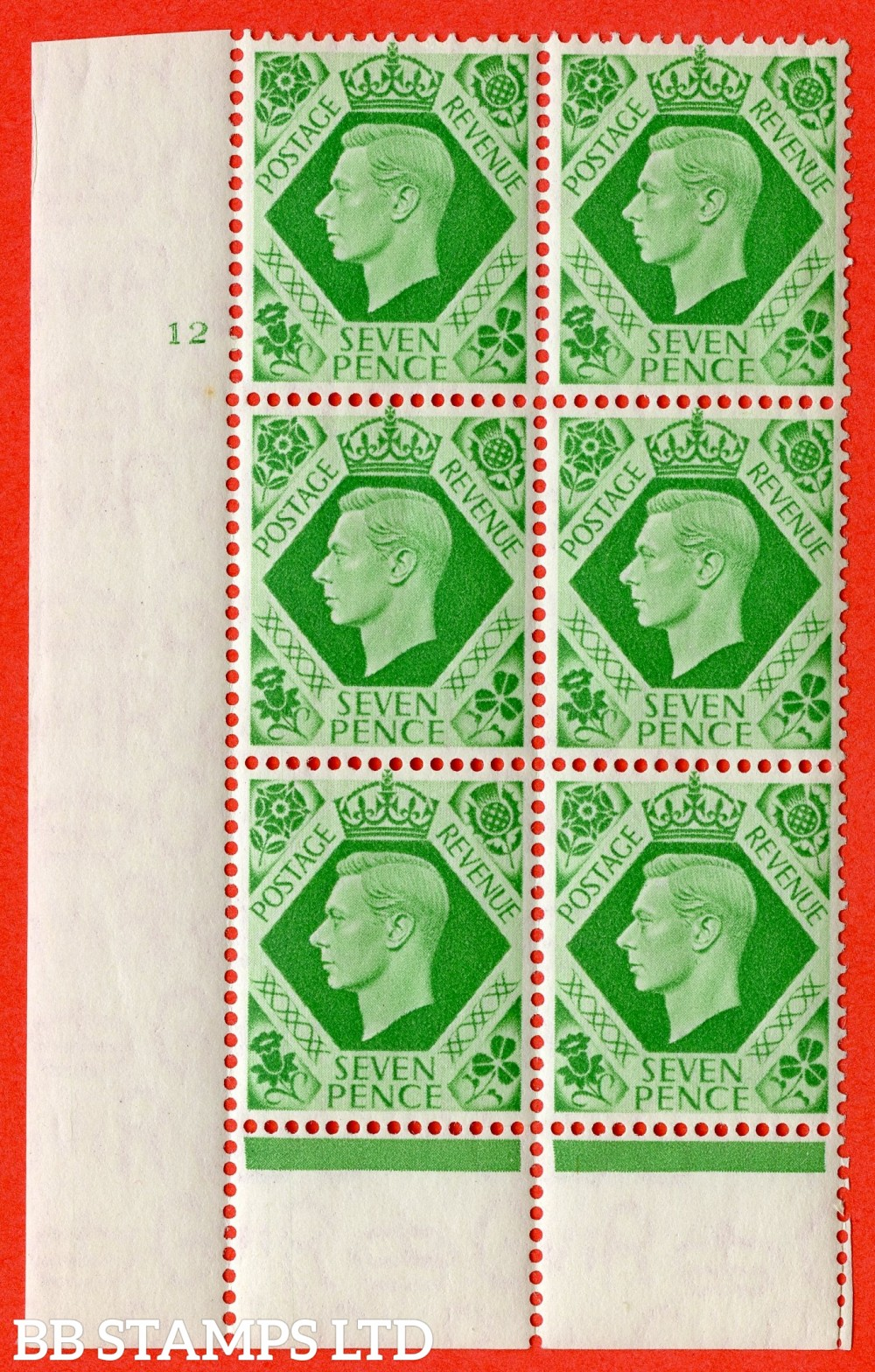 """SG. 471. Q23. 7d Emerald-Green. A superb UNMOUNTED MINT """" No Control. Cylinder 12 no dot """" control block of 6 with perf type 6 I/P."""