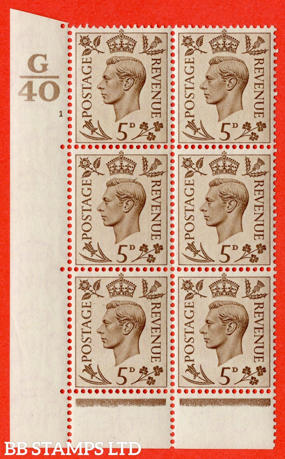 """SG. 469. Q21. 5d Brown. A superb UNMOUNTED MINT.  """" Control G40. Cylinder 1 no dot """" control block of 6 with perf type 6B E/P."""