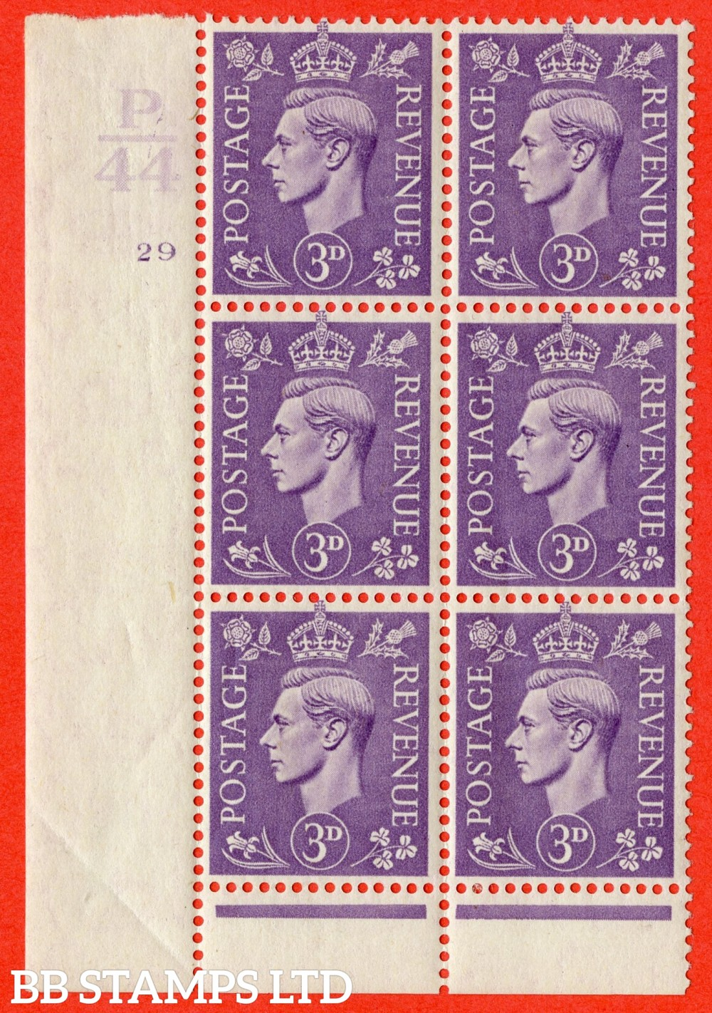 """SG. 490. Q17. 3d pale violet. A fine lightly mounted mint. """" Control P44 cylinder 29 no dot """" control block of 6 with perf type 6 I/P."""