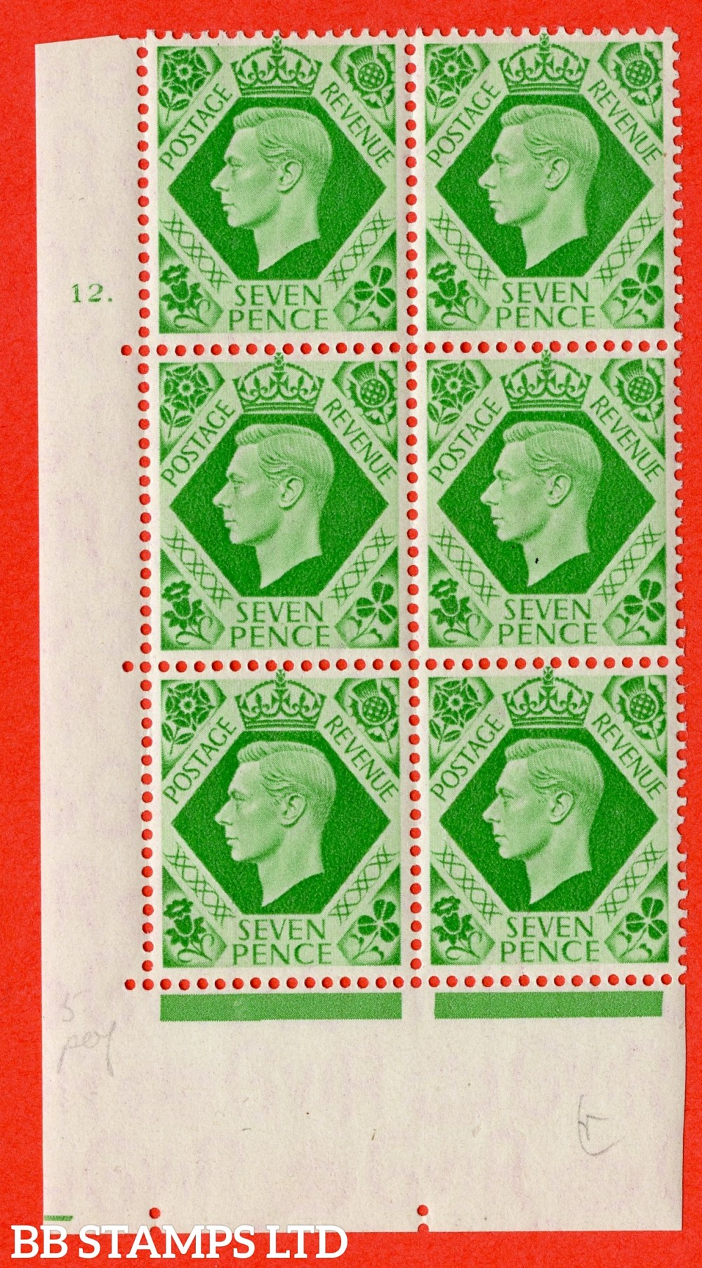 """SG. 471. Q23. 7d Emerald-Green. A superb UNMOUNTED MINT """" No Control. Cylinder 12 dot """" control block of 6 with perf type 5 E/I."""