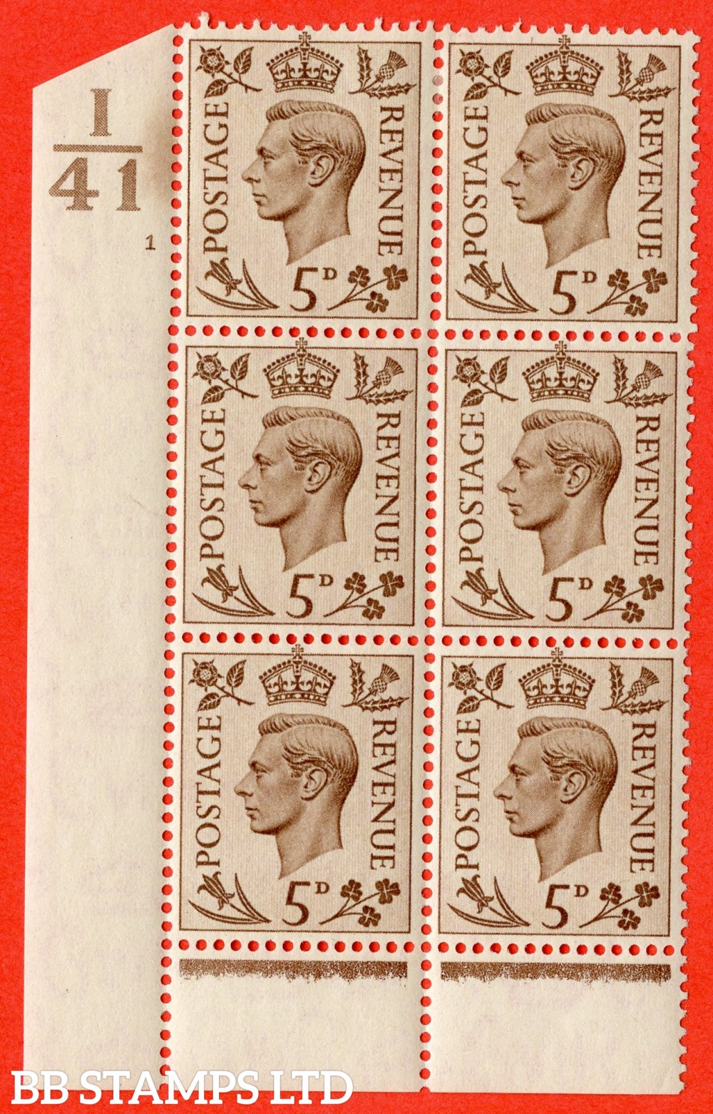 """SG. 469. Q21. 5d Brown. A fine lightly mounted mint.  """" Control I41. Cylinder 1 no dot """" control block of 6 with perf type 6 I/P."""