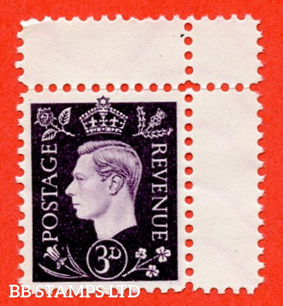 """SG. 467. 3d Violet . """" GERMAN PROPAGANDA FORGERY """". A superb unused example of this famous wartime forgery produced at the Sachsenhausen Concentration Camp."""