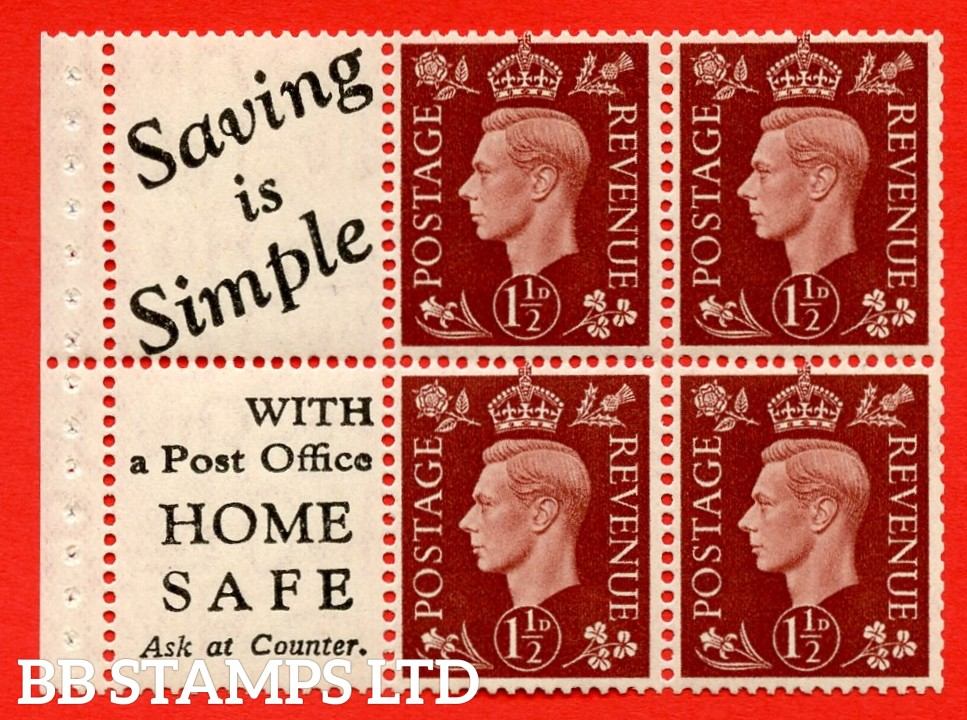 """QB23 Perf Type P (9) 1½d Red-Brown x 6 Pane, MOUNTED MINT. ( SG. 464b ) Perf type P. """" Saving is Simple / (""""is"""" 3.5mm. High) Home Safe """". Good Perfs."""