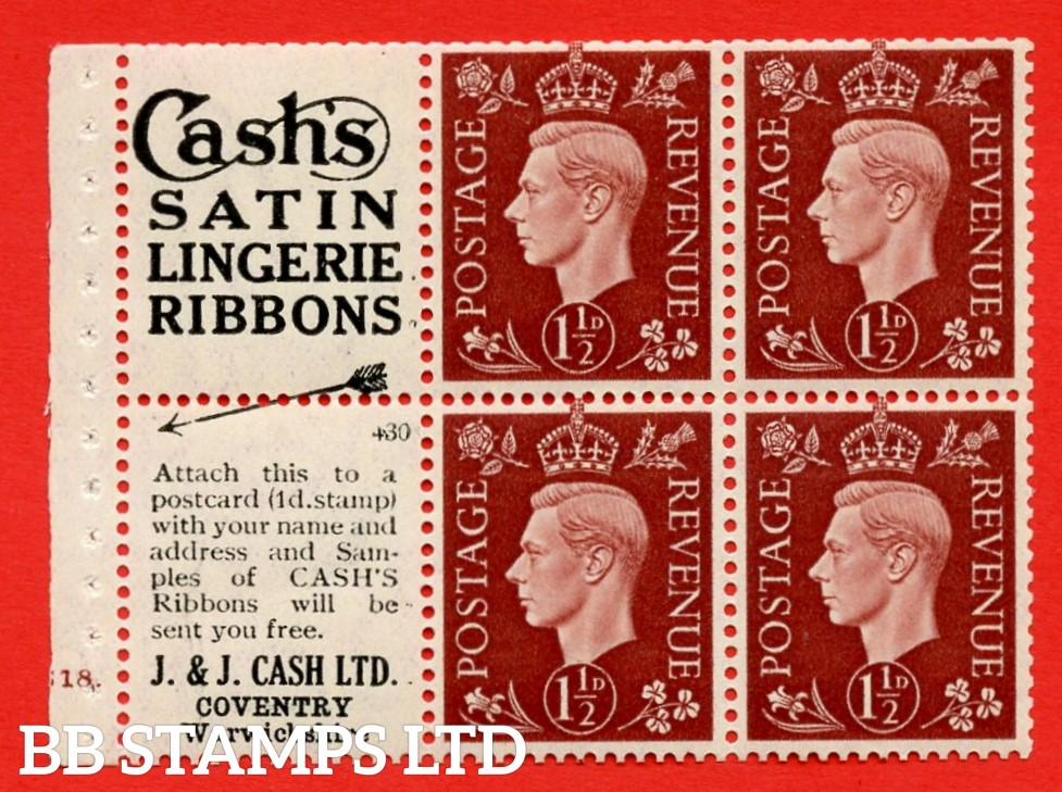 """QB23 Perf Type B4A(I) (3) No. 430  1½d Red-Brown x 6 Pane, UNMOUNTED MINT.Cylinder Pane G18  dot ( SG. 464b ) Perf type B4A(I). """"Cash's satin lingerie ribbons / Coventry, Warwickshire"""" at foot. Trimmed Perfs."""