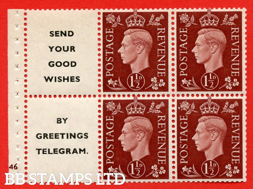 """QB23 Perf Type B3(I) (11) 1½d Red-Brown x 6 Pane, UMMOUNTED MINT. Cylinder Pane G46 no dot ( SG. 464b ) Perf type B3(I). """" Send your good wishes / by Greetings telegram """". Good Perfs."""