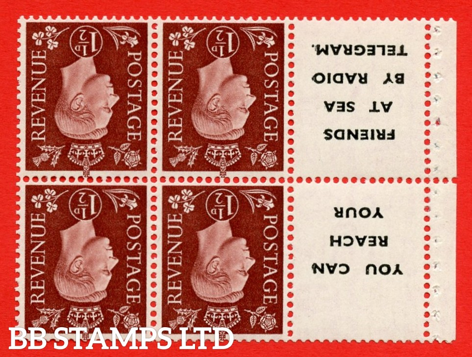 """QB23a Perf Type P (11) 1½d Red-Brown x 6 Pane, MOUNTED MINT. Watermark Inverted  ( SG. 464bw ) Perf type P. """" Send your good wishes / by Greetings telegram """". Good Perfs."""