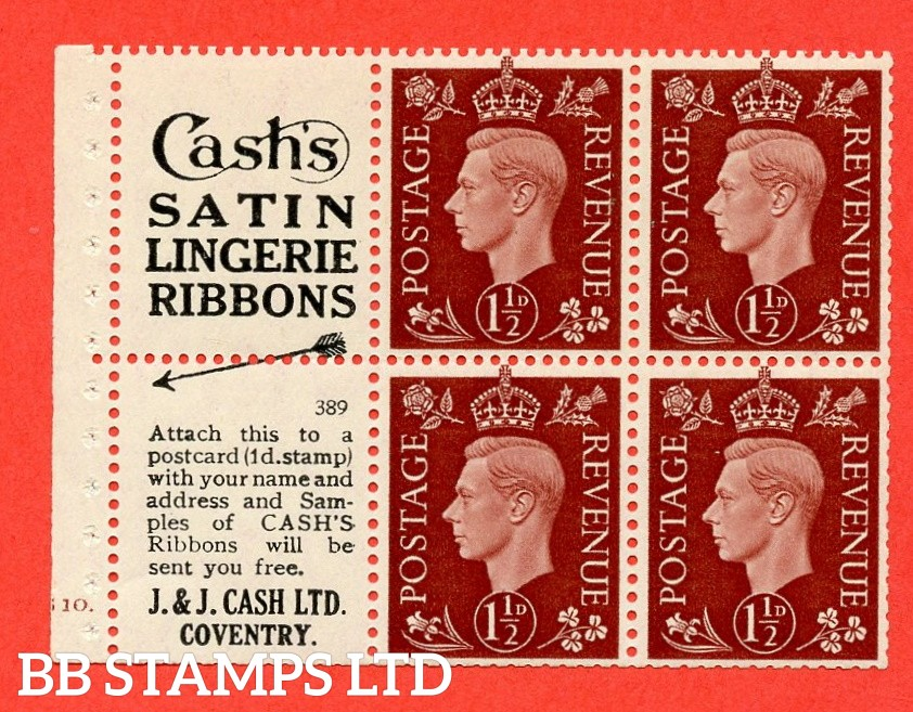"""QB23 Perf Type B4B(E) (2)  1½d Red-Brown x 6 Pane, MOUNTED MINT. Cylinder Pane G10 no dot. ( SG. 464b ) Perf type B4B(E). """"Cash's satin lingerie ribbons / samples of cash's ribbons covetry"""" at foot. (Edittion numbers 21, 389, 395, 410, 416 or 424) Trimmed"""