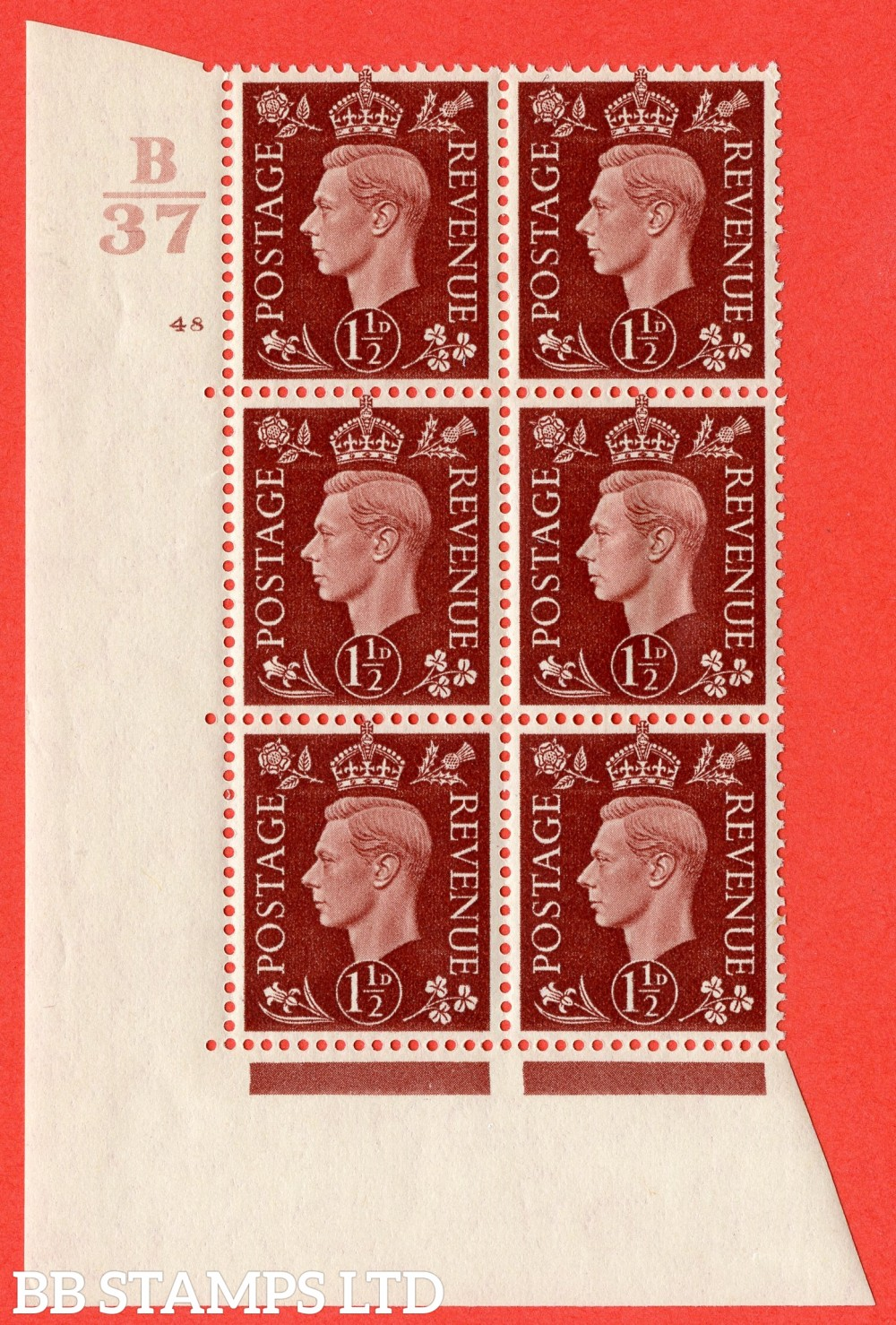 """SG. 464. Q7. 1½d Red-Brown. A fine lightly mounted mint """" Control B37 cylinder 48 no dot """" block of 6 with perf type 5 E/I."""