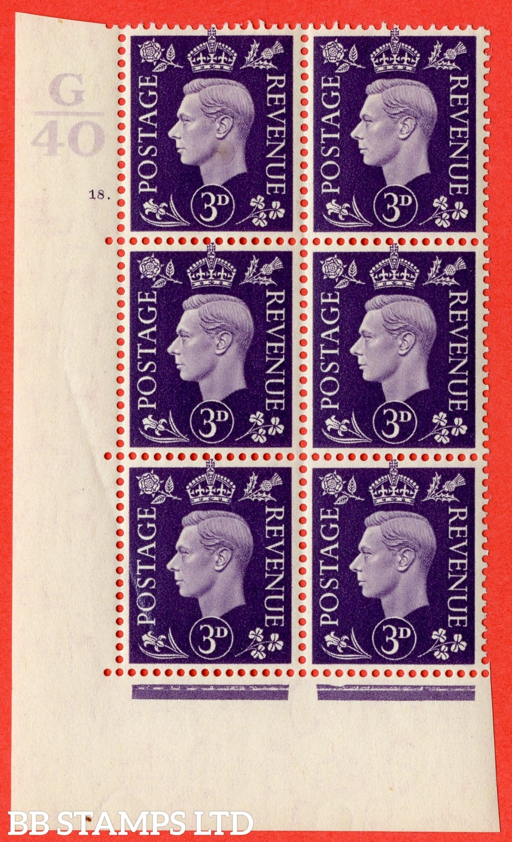 """SG. 467. Q16. 3d Violet. A superb UNMOUNTED MINT """" Control D38 cylinder 18 dot """" control block of 6 with perf type 5 E/I."""