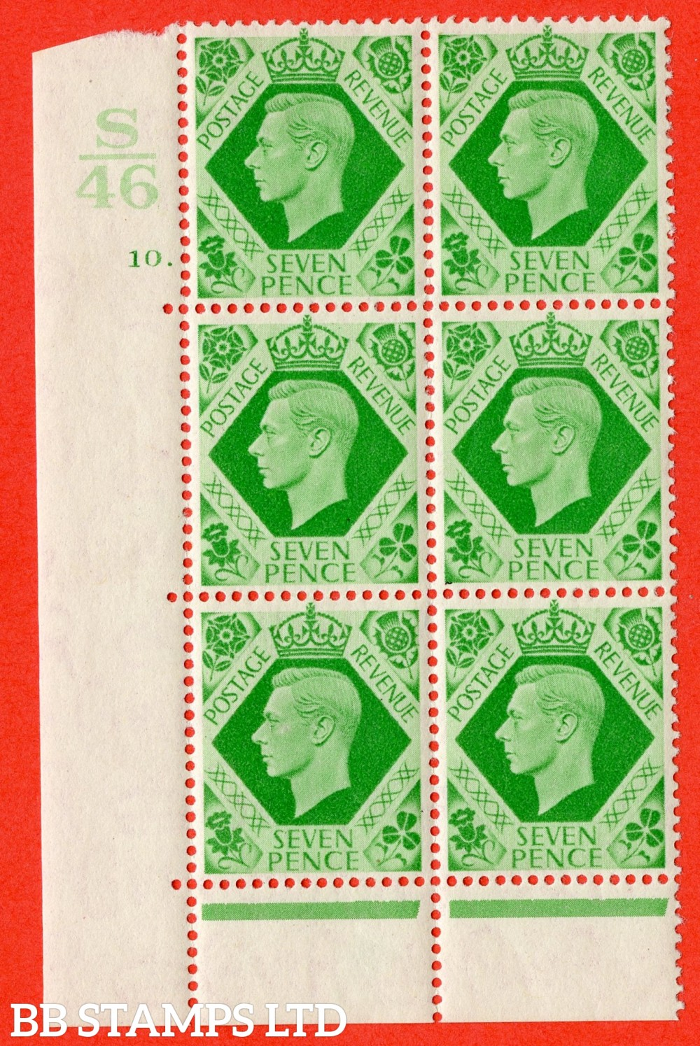"""SG. 471. Q23. 7d Emerald-Green. A fine lightly mounted mint """" Control S46. Box. Cylinder 10 dot """" control block of 6 with perf type 6B E/P."""