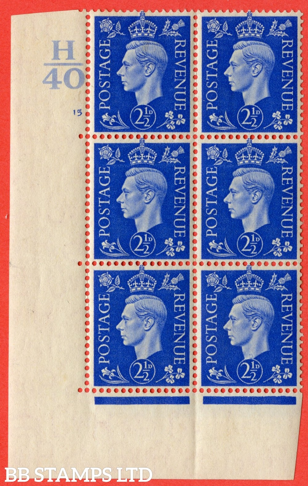 "SG. 466. Q13. 2½d Ultramarine. A superb UNMOUNTED MINT "" Control H40 cylinder 15 no dot "" control block of 6 with perf type 5 E/I."