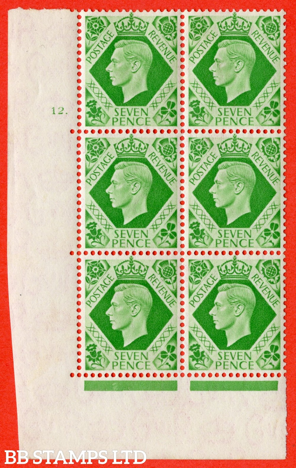 """SG. 471. Q23. 7d Emerald-Green. A superb UNMOUNTED MINT """" No Control Cylinder 12 dot """" control block of 6 with perf type 5 E/I."""