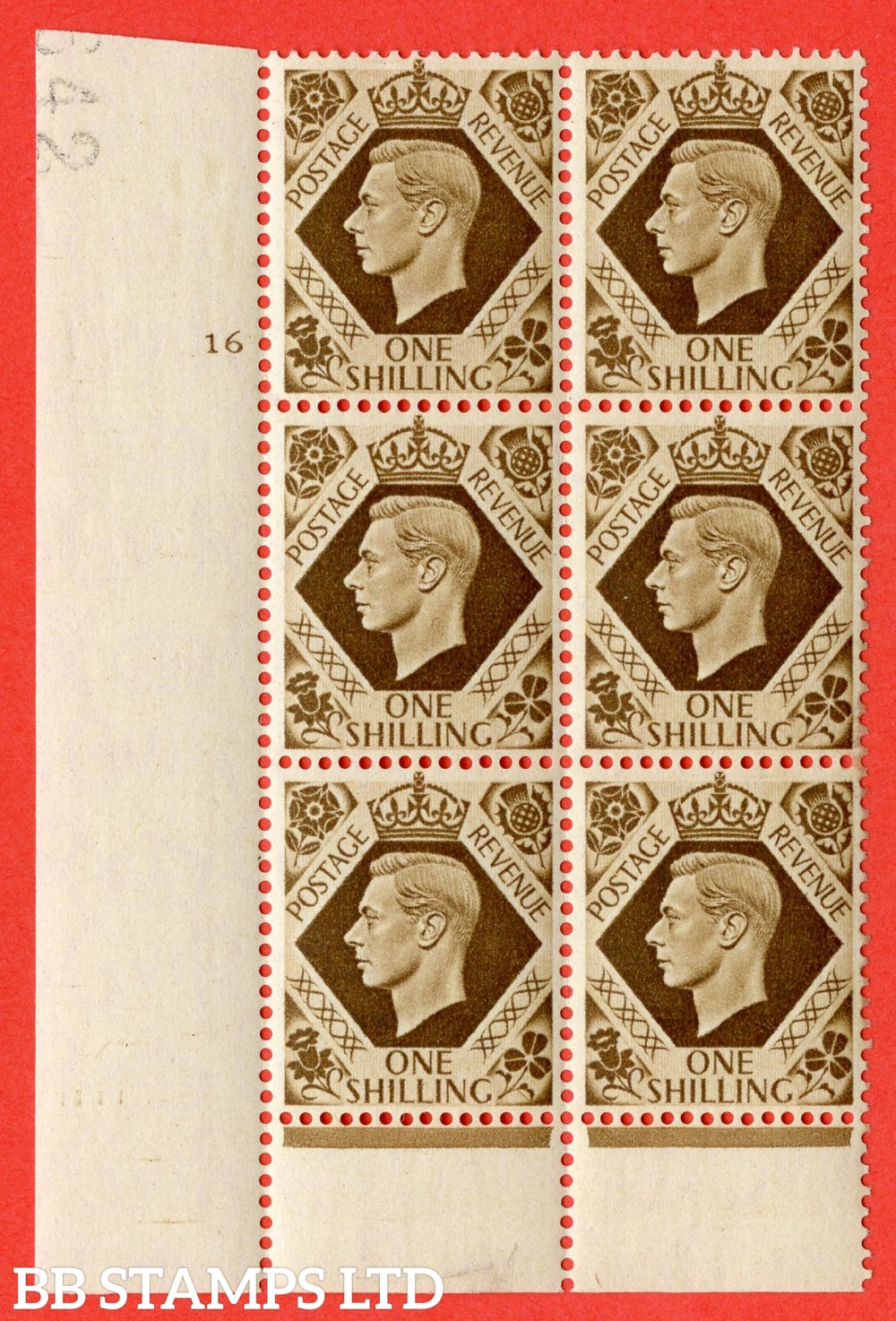 "SG. 475. Q28. 1/- Bistre-Brown. A superb UNMOUNTED MINT "" No Control cylinder 16 no dot "" control block of 6 with perf type 6 I/P"