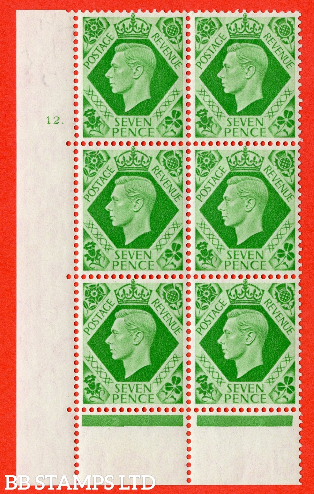 """SG. 471. Q23. 7d Emerald-Green. A fine lightly mounted mint """" No Control. Cylinder 12 dot """" control block of 6 with perf type 6B E/P."""