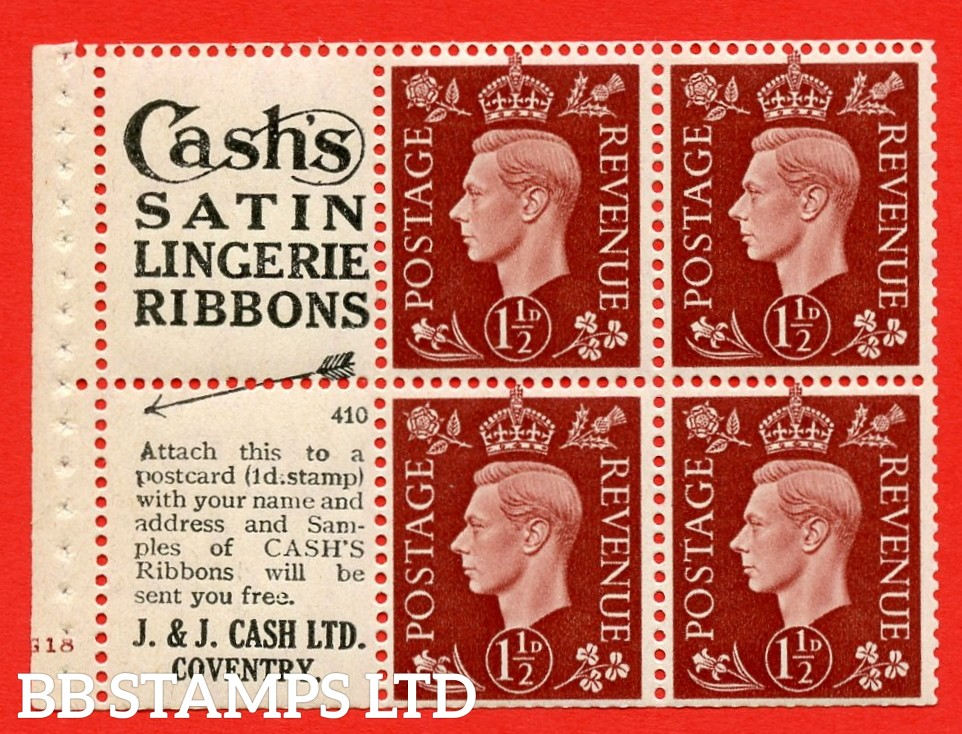"""QB23 Perf Type B4(E) (2) No. 410  1½d Red-Brown x 6 Pane, UNMOUNTED MINT.Cylinder Pane G18 No dot ( SG. 464b ) Perf type B4(E). """"Cash's satin lingerie ribbons / samples of cash's ribbons covetry"""" at foot. Trimmed Perfs."""