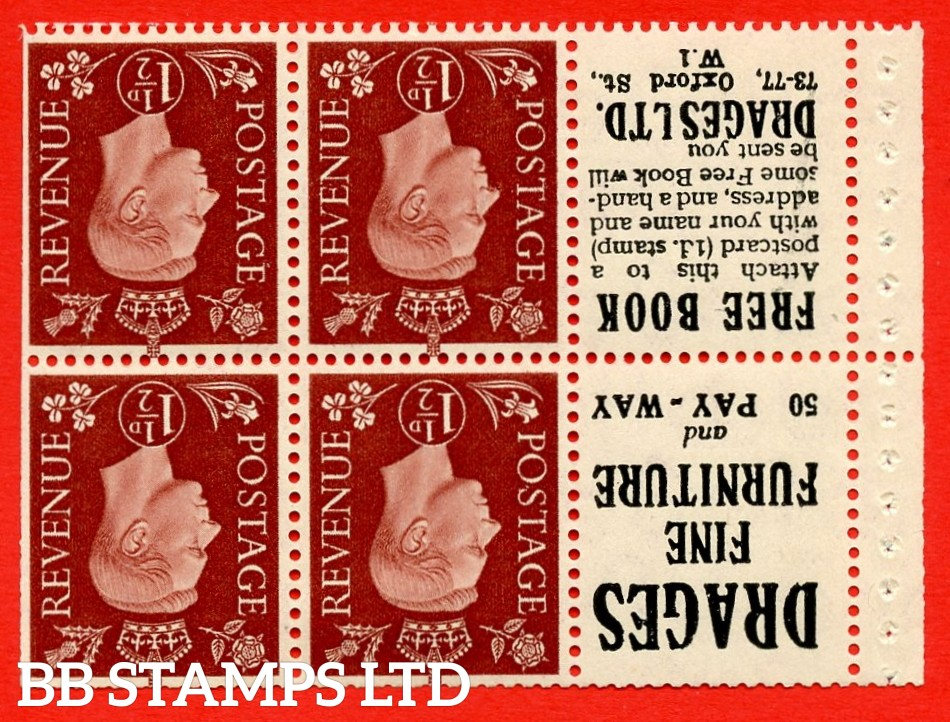 """QB23a Perf Type P (7) 1½d Red-Brown x 6 Pane, MOUNTED MINT Watermark Inverted. ( SG. 464bw ) Perf type P. """"Drages. 50 Pay-way / Drages Ltd"""". Trimmed Perfs."""