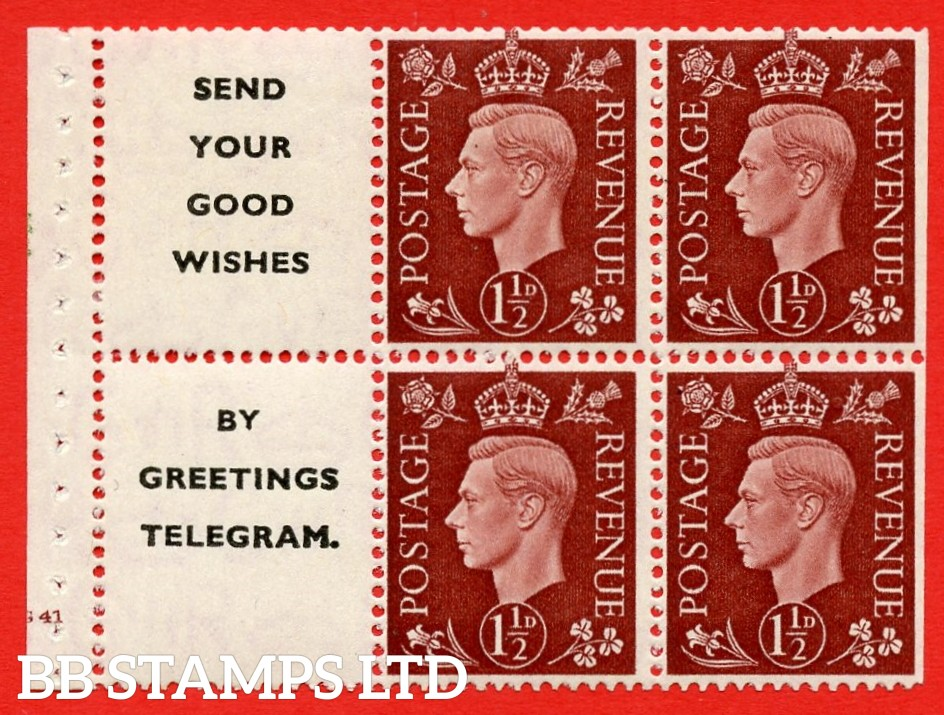 """QB23 Perf Type B3(I) (11) 1½d Red-Brown x 6 Pane, UNMOUNTED MINT. Cylinder Pane G41 no dot ( SG. 464b ) Perf type B3(I). """" Send your good wishes / by Greetings telegram """". Trimmed Perfs."""