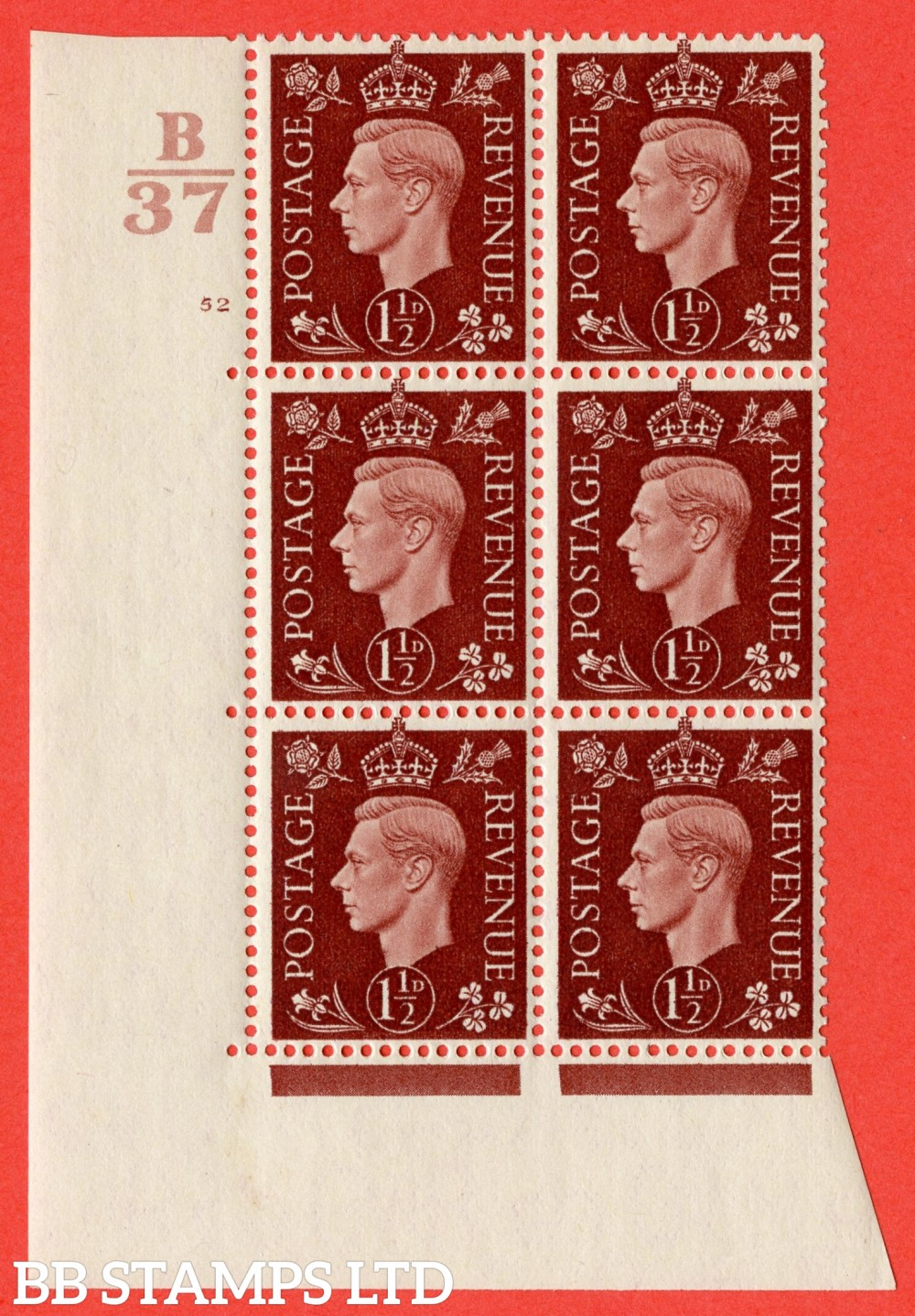 """SG. 464. Q7. 1½d Red-Brown. A superb UNMOUNTED MINT """" Control B37 cylinder 52 no dot """" block of 6 with perf type 5 E/I."""