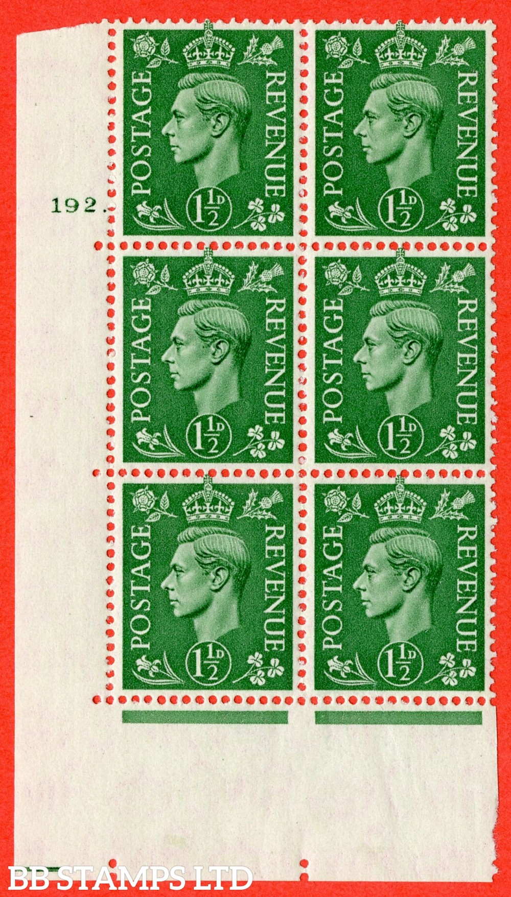 """SG. 505. Q9. 1½d Pale Green. A fine lightly mounted mint """" No Control cylinder 192 dot """" control block of 6 with perf type 5 E/I"""
