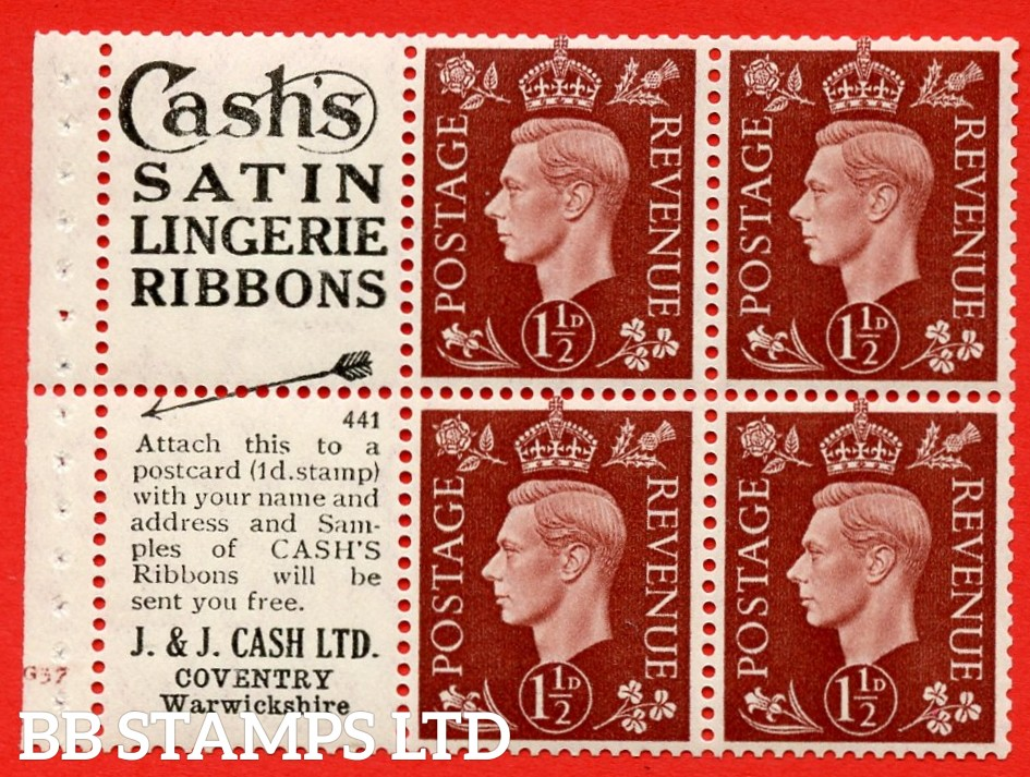 """QB23 Perf Type B3A(P) (3) No. 441  1½d Red-Brown x 6 Pane, UNMOUNTED MINT.Cylinder Pane G37 no dot ( SG. 464b ) Perf type B3A(P). """"Cash's satin lingerie ribbons / Coventry, Warwickshire"""" at foot. Good Perfs."""
