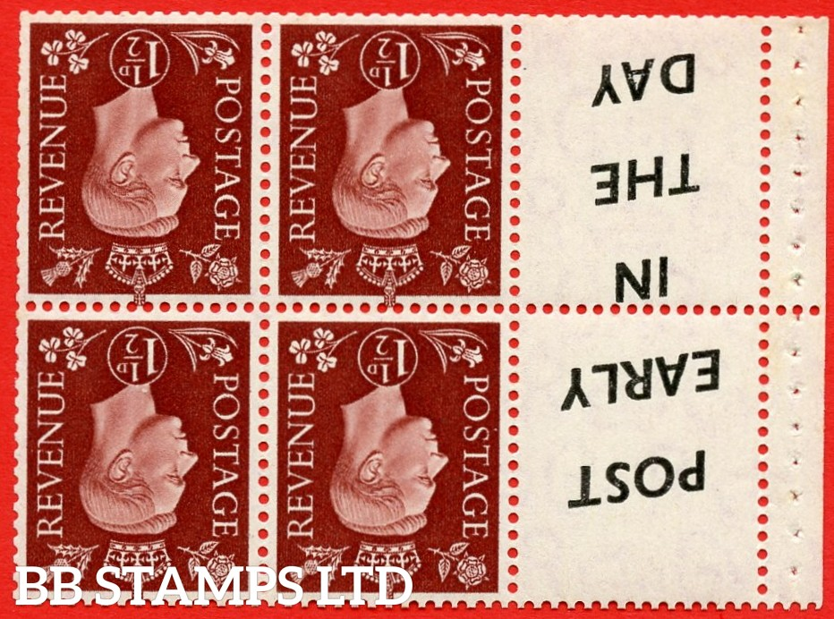 """QB23a Perf Type P (14) 1½d Red-Brown x 6 Pane, UNMOUNTED MINT. Watermark Inverted  ( SG. 464bw ) Perf type P. """" Post Early /In The Day.  """". Trimmed Perfs."""