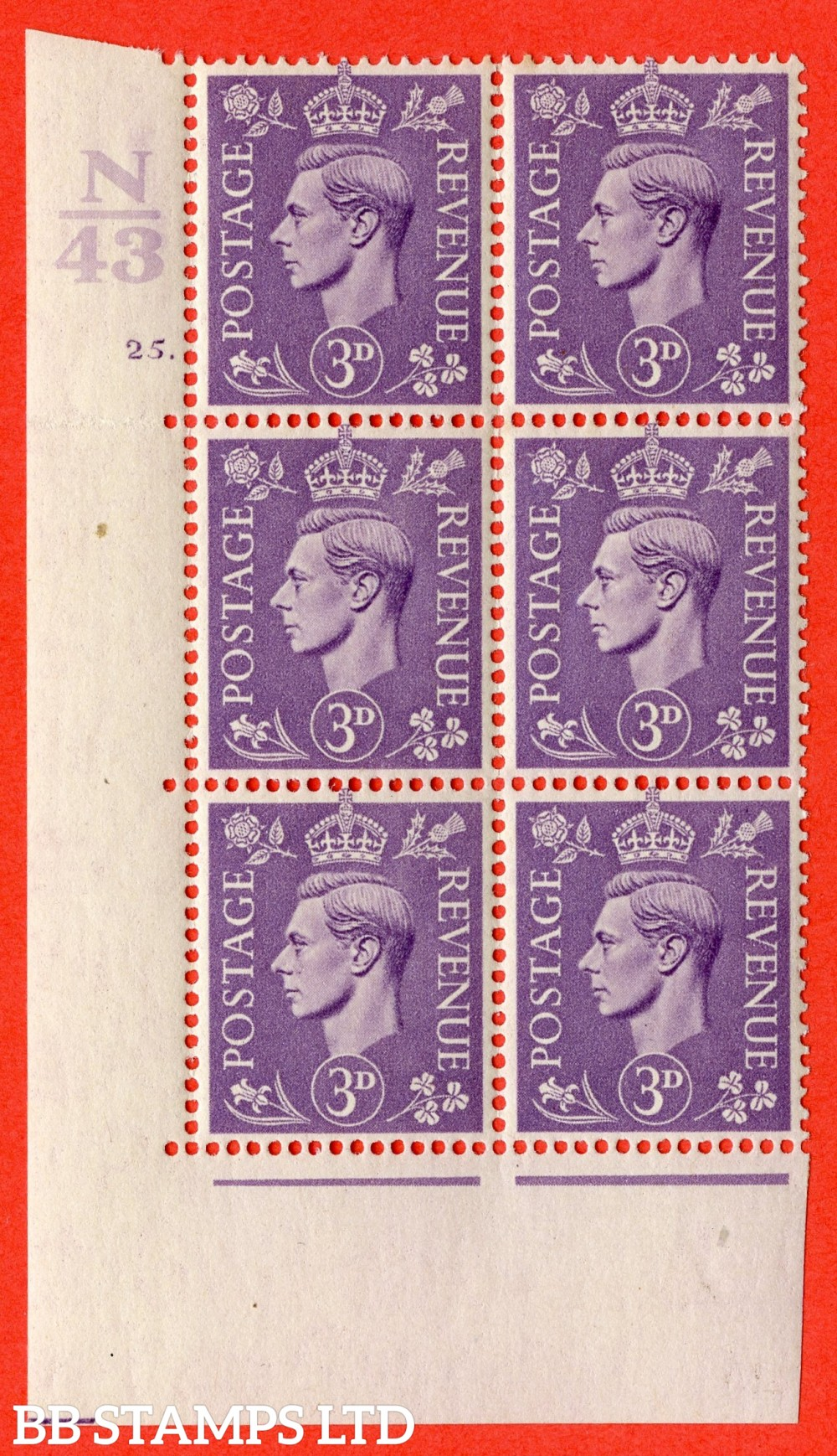 """SG. 490. Q17. 3d pale violet. A superb UNMOUNTED MINT. """" Control N43 cylinder 25 dot """" control block of 6 with perf type 5 E/I."""