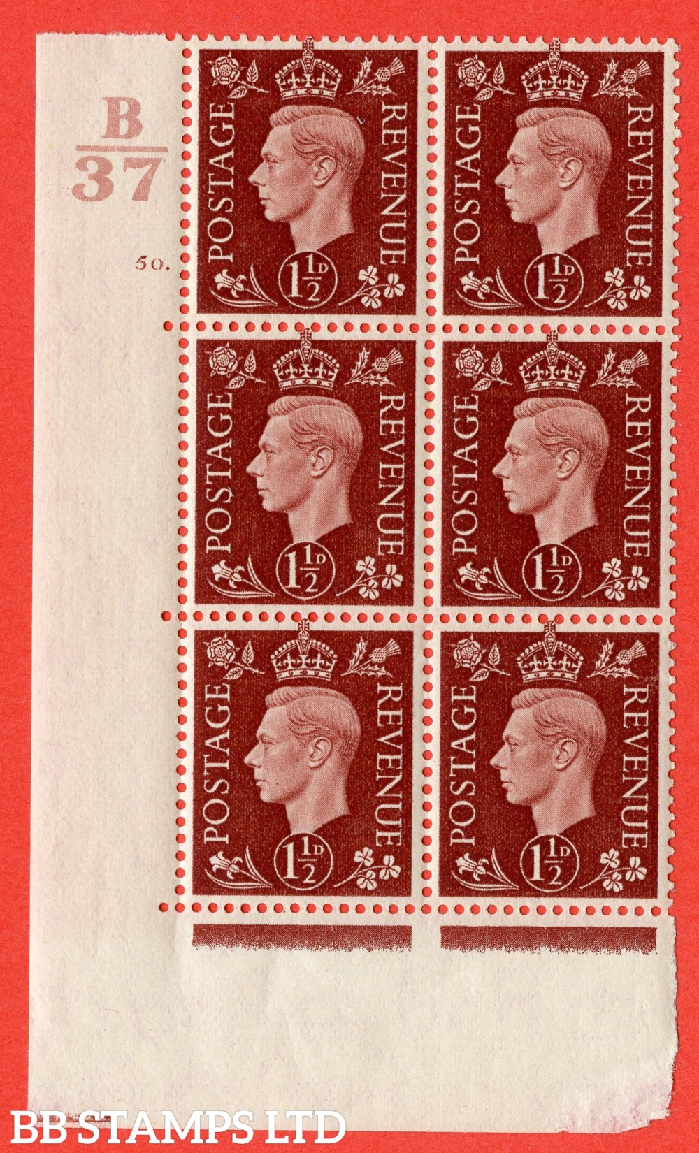 """SG. 464. Q7. 1½d Red-Brown. A fine lightly mounted mint """" Control B37 cylinder 50 dot """" block of 6 with perf type 5 E/I."""