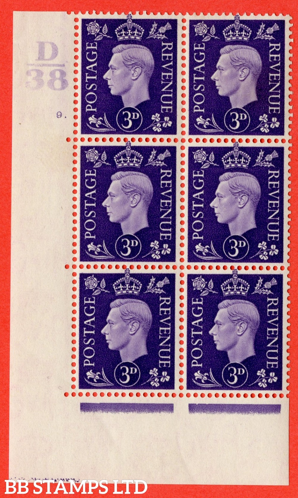"""SG. 467. Q16. 3d Violet. A fine lightly mounted mint. """" Control D38 cylinder 9 dot """" control block of 6 with perf type 5 E/I."""