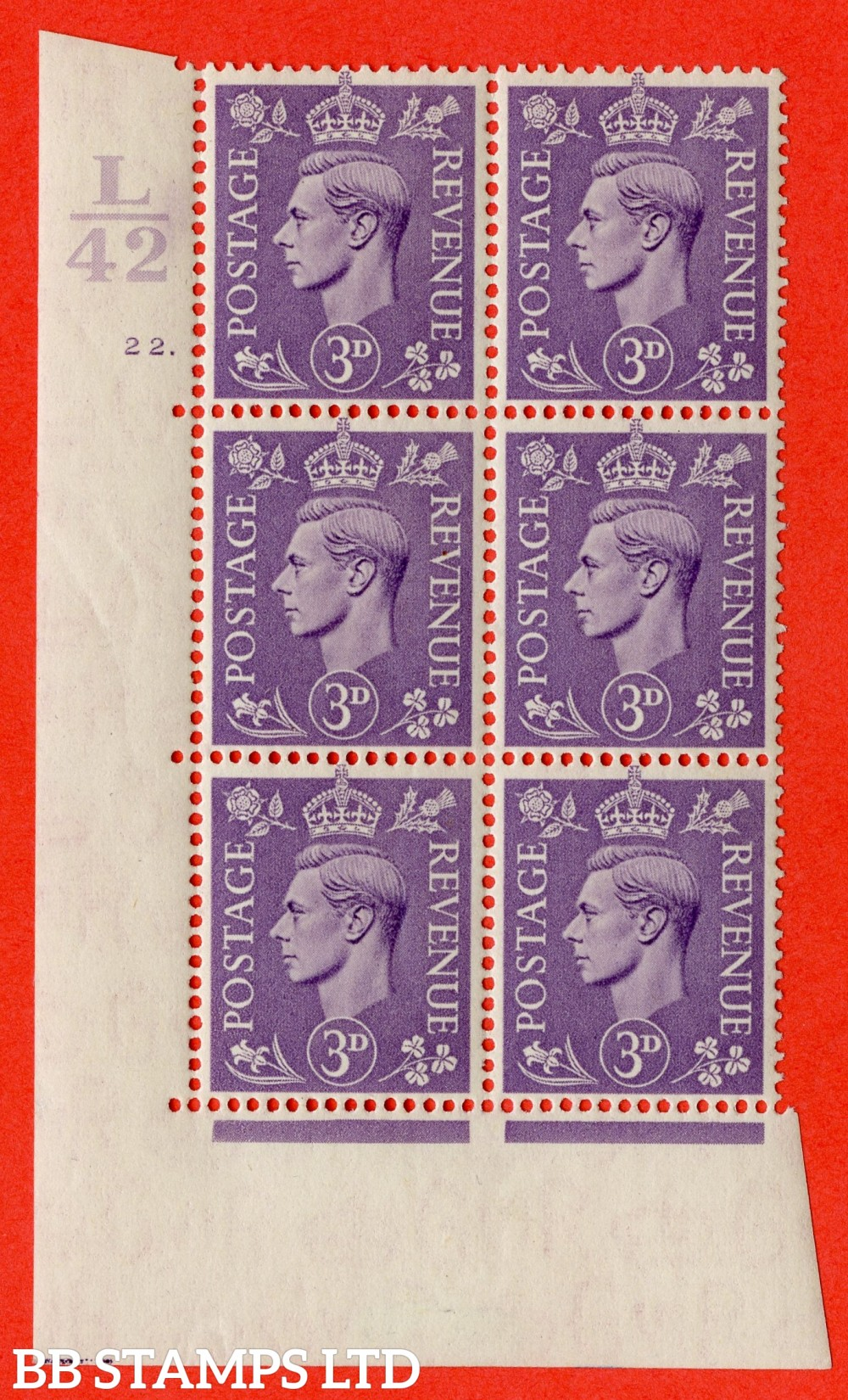 """SG. 490. Q17. 3d pale violet. A fine lightly mounted mint. """" Control L42 cylinder 22 dot """" control block of 6 with perf type 5 E/I."""