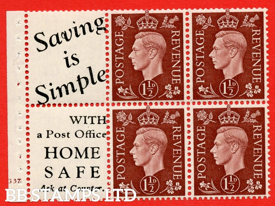 """QB23 Perf Type B3(I) (10) 1½d Red-Brown x 6 Pane, UNMOUNTED MINT. Cylinder Pane G37 no dot. ( SG. 464b ) Perf type B3(I). """" Saving is Simple / (""""is"""" 4.5mm. High) Home Safe """". Good Perfs."""