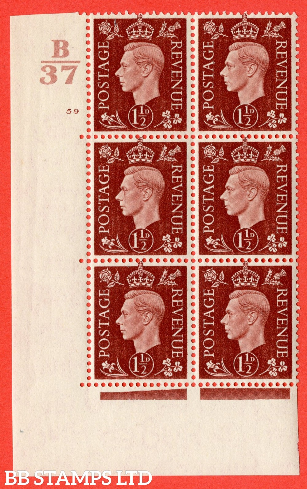 """SG. 464. Q7. 1½d Red-Brown. A fine lightly mounted mint """" Control B37 cylinder 59 no dot """" block of 6 with perf type 5 E/I."""