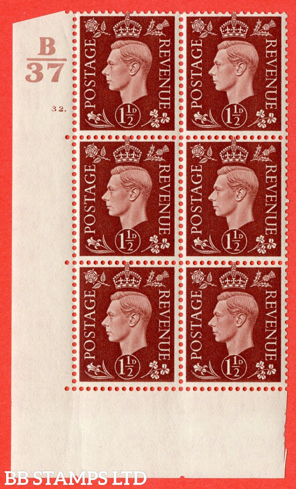 "SG. 464. Q7. 1½d Red-Brown. A superb UNMOUNTED MINT "" Control B37 cylinder 32 dot "" block of 6 with perf type 5 E/I."