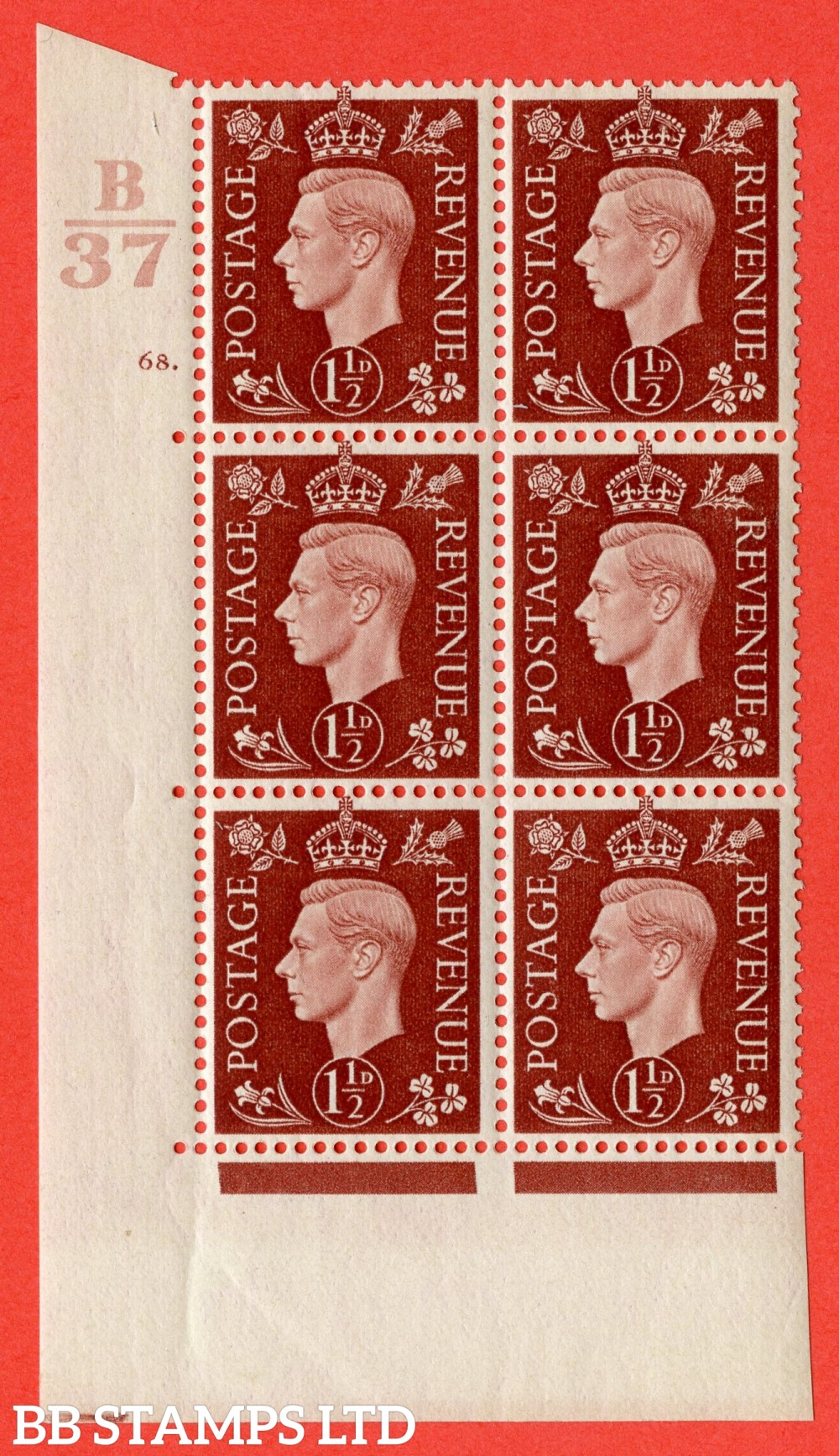 "SG. 464. Q7. 1½d Red-Brown. A superb UNMOUNTED MINT "" Control B37 cylinder 68 dot "" block of 6 with perf type 5 E/I."
