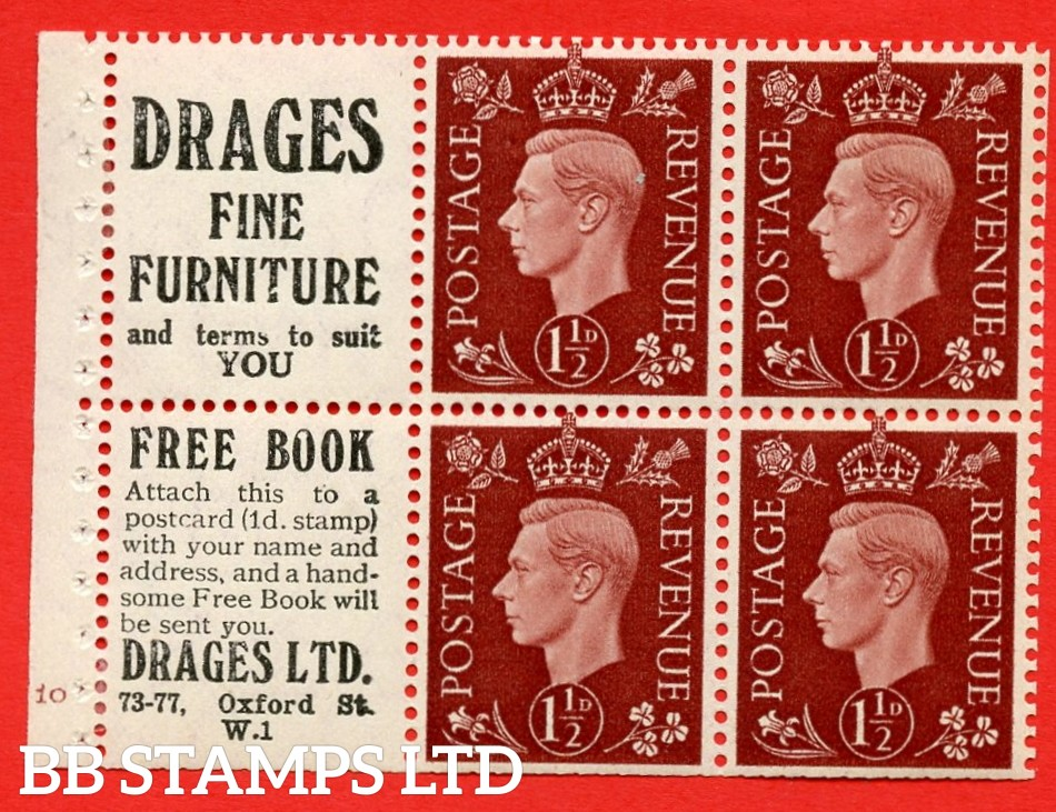 """QB23 Perf Type B4(E) (8) 1½d Red-Brown x 6 Pane, MOUNTED MINT. Cylinder Pane G10 No dot. ( SG. 464b ) Perf type B4(E). """"Drages. Terms to suit you / Drages Ltd"""". Trimmed Perfs."""