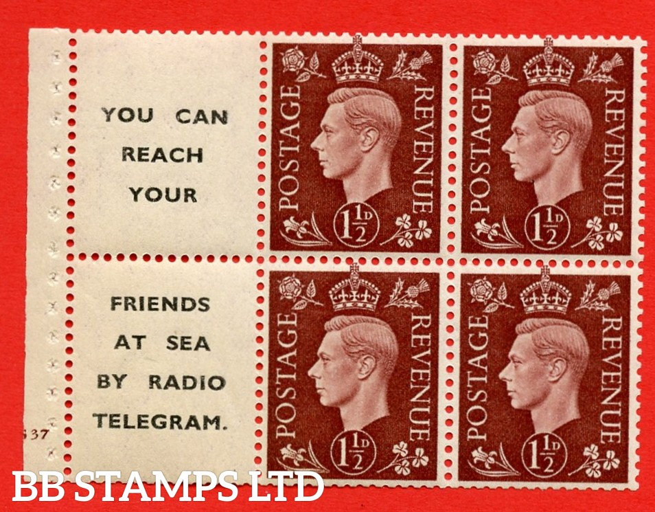 """QB23 Perf Type B3(I) (12) 1½d Red-Brown x 6 Pane, UNMOUNTED MINT. Cylinder Pane G37 no do   ( SG. 464b ) Perf type B3(I). """" You can reach your / friends at sea by Radio Telegram  """". Good Perfs."""